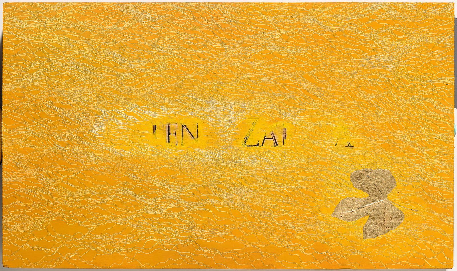 引徑-2, Side Track-2, 35.5 x 60 cm, mixed media, 2015