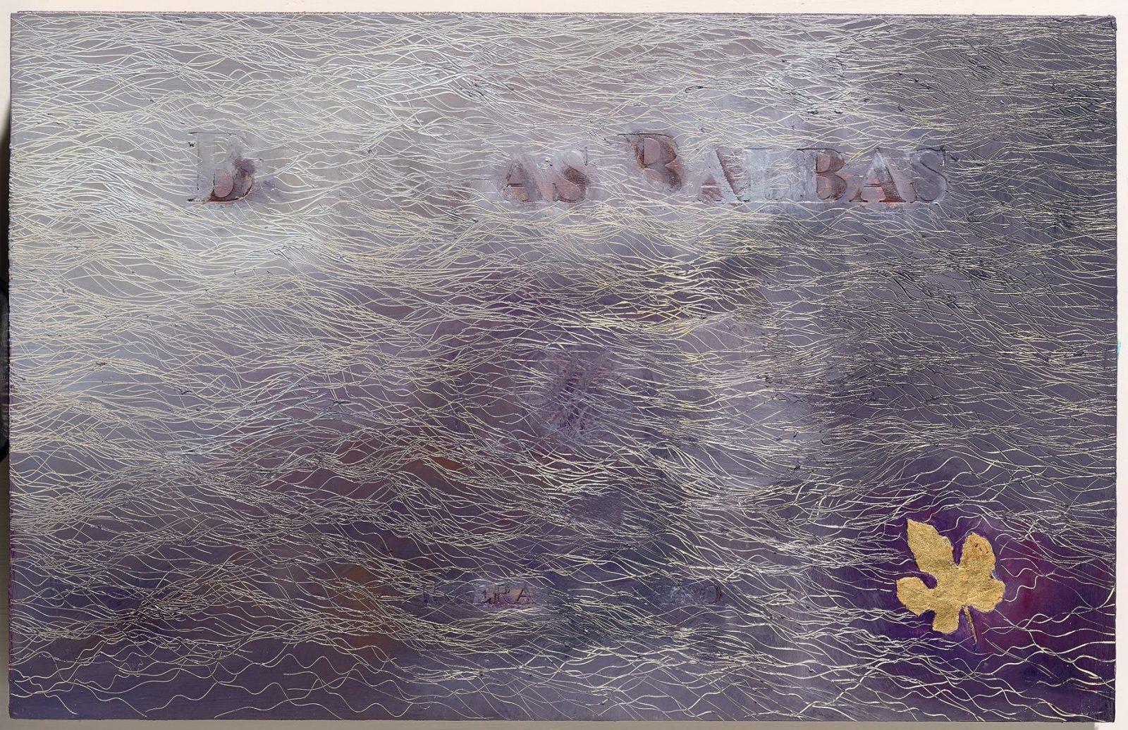 引徑-7, Side Track-7, 32.5 x 50.6 cm, mixed media, 2015
