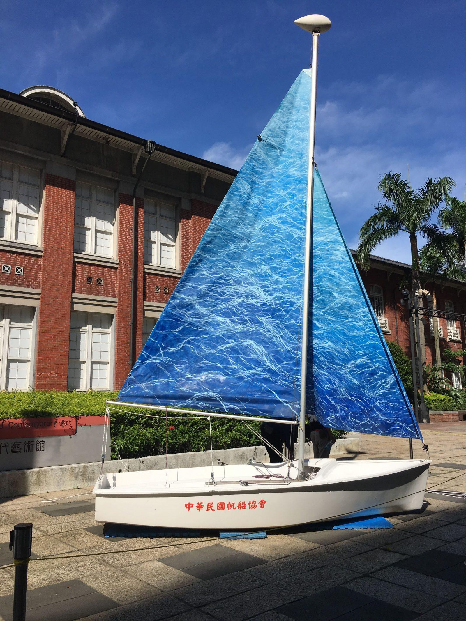 水帆 Water Sail-Formosa, 430 x 183 x 570 cm, 2016