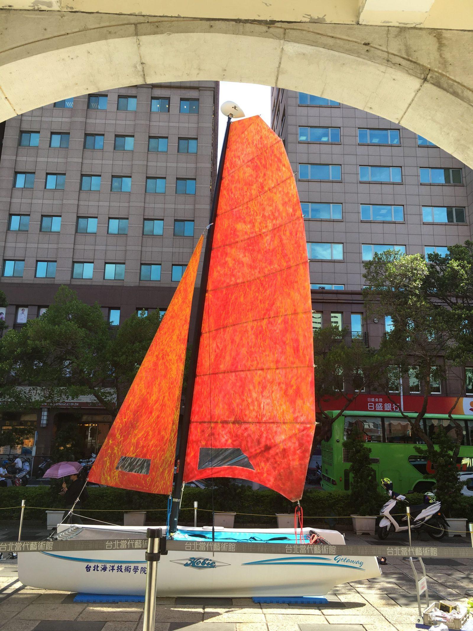 火帆 Fire sail-Hobie Getaway, 504 x 234 x 762, 2016